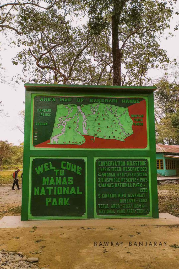 Manas National Park Entry Point